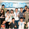 【詳しすぎるレビュー】QQ Englishの口コミと評価